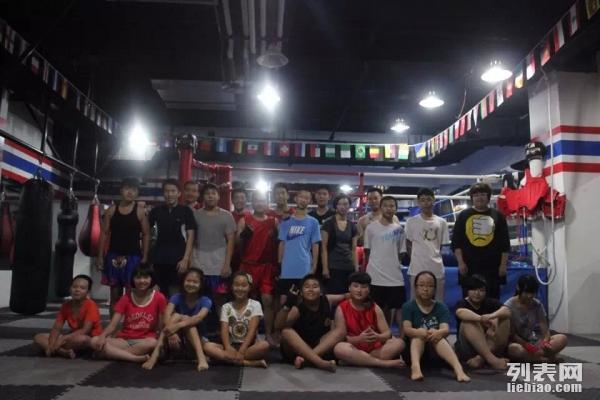 北京做好的泰拳馆-北京朝阳哪里学泰拳较好-北京较时尚的泰拳馆