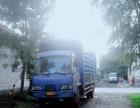 6.8米高栏货车出售