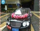 惠州婚庆租车 加长婚车 新款奔驰 宾利飞驰租赁