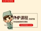 中亚平面设计开课通知