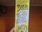 武威雨田筷子套房卡套纸抽盒专业制作