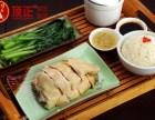 海南鸡饭技术培训多少钱?