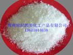 98%工业磷酸三钠  河南磷酸三钠郑州凯