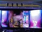 LED全彩/单色显示屏制作 维修