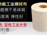 限时**工业擦拭纸强力高效吸油纸擦拭布23 30无尘纸
