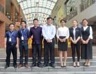 惠州企业高层管理者一般去哪学习进修?香港亚洲商学院好不好?