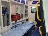 宁波正规120救护车跨省出租