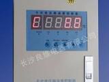 BTW-BWD-3K110B干式变压器温控箱