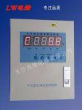 良维LD-B10-220D干式变压器温控器