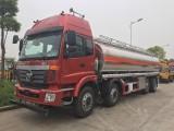 山东滨州装20吨柴油不超重欧曼前四后六油罐车多少钱一台