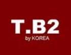T.B2牛仔 诚邀加盟