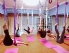 贵阳合一家园瑜伽学员长期招生!