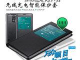 智能无线充电板for三星无线充电底座S5无线保护皮套无线充电器O