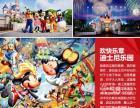 唐山假期旅游去哪儿 香港3天海+自由行250