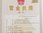 转让杭州,嘉兴,温州,舟山地区融资租赁公司!