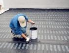 汕头市第一家O2O模式的防水补漏维修服务中心
