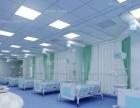 医院、急诊、病房、口腔诊所、社区诊所、药房等装修