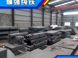 太钢纯铁生厂商 太钢纯铁价格 山西耀强纯铁加工销售批发