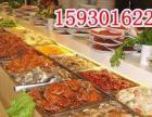 专业自助餐烤肉技术指导韩国自助烤肉加盟烧烤师傅