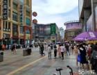 广州天河区岗顶人流旺到爆,和天桥连接的