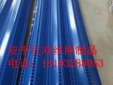 河南蓝色挡风墙 加工定做各种规格防尘网 防风抑尘网厂家