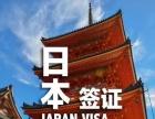 韩国签证旅游劳务留学五年多次往返日本澳大利亚