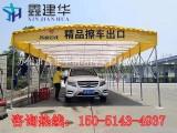 上海黄浦区供应推拉篷雨棚伸缩推拉篷大排档雨蓬停车篷厂家直销