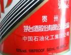 回收中国石化茅台酒