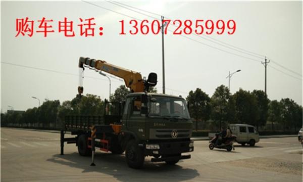 鹤岗东风系列4驱随车吊,东风4驱越野随车吊 牵引车图片