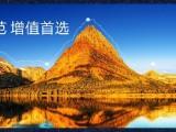 黑龙江icp经营许可证办理多长时间可以好