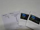 无碳联单说明书不干胶名片档案袋画册厂家印刷