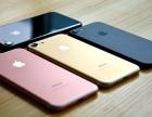 厦门哪里分期苹果7手机可以不查征信不打电话