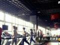 天山健身国新店暑假卡