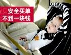 文博仕安全座椅 包邮 0-13个月适用 婴儿提篮