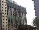 雄安新区附近唯一能买的住宅70大产权
