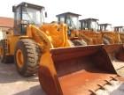 上海二手工程机械交易市场 二手龙工装载机