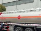 转让 油罐车东风国五后双桥20吨油罐车厂家报价