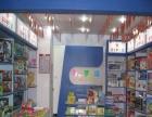 亲子梦工场玩具 亲子梦工场玩具加盟招商