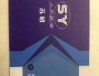 杭州平面设计培训哪里好?