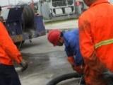 汉阳区管道疏通清洗专业服务
