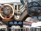 东风御风房车旅居车价格厂家订制销售