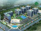 广州泰成逸园养老院 医养结合智能化 五星级高端养老社区