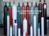 珠海市金湾区氩气工业气体制造商