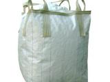 贵阳市集装袋优质厂家
