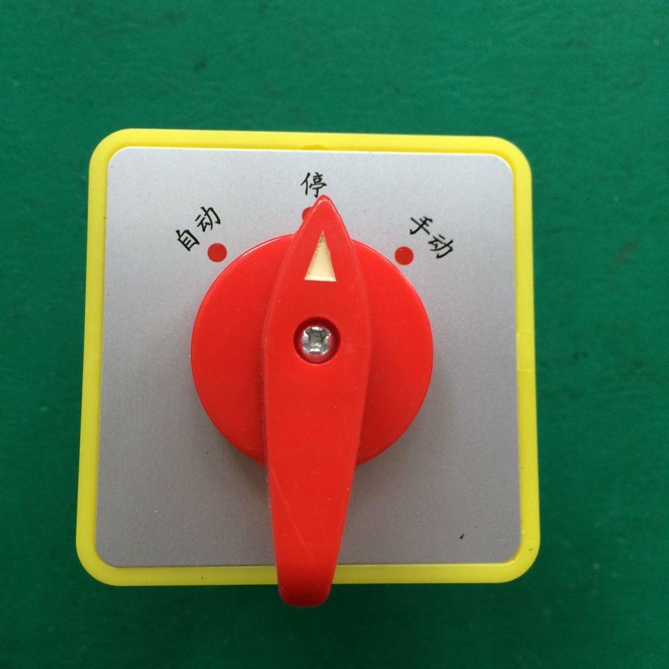 厂家直销 精益 人民 万能转换开关 铜点 lw5d-16/2 低压电器