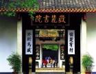 湖南长沙总裁高级研修班-资本运营高级研修班