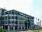 厂房2000平方,仓库1720平方出租