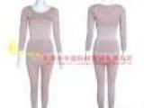 竹纤维托玛琳保健内衣 美体塑身内衣 健康服饰