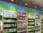 开母婴店要多少钱海外秀母婴连锁加盟店20年贸易经验