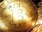 韩国政府澄清:没有限制比特币